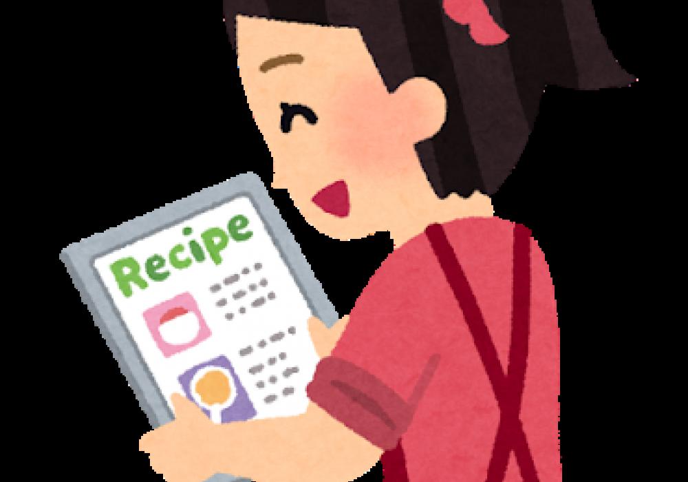 『えだまめ』レシピを更新しました